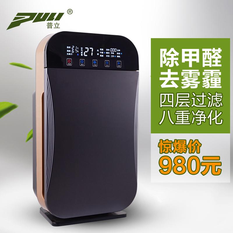 Pulitzer die puli stille luftreiniger neben formaldehyd Dunst PM2,5, wohnzimmer, schlafzimmer, negative ionen für sauerstoff