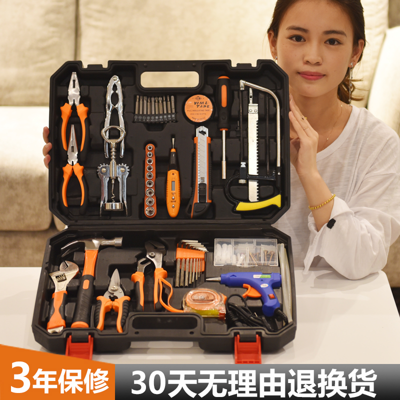 Professional car kit toolbox live wrench six angle universal wrench soldering repair hardware combination