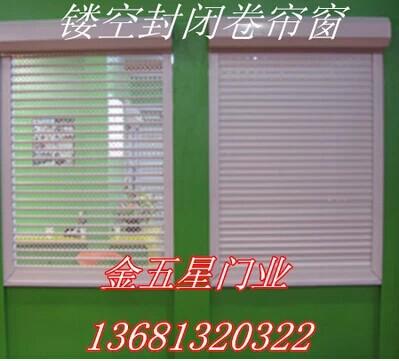 Estilo de ventana en la puerta de una cortina transparente de doble aislamiento eléctrico antirrobo de una cortina en la puerta de sol
