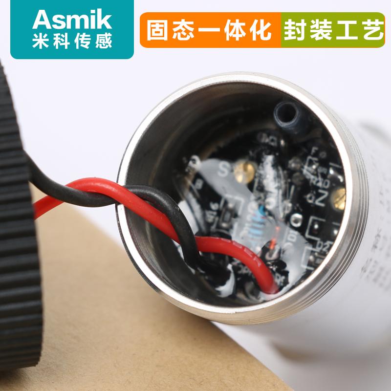 輸入拡散シリコン圧力トランスデューサ定圧給水油圧空気圧力水4-20ma真空圧力センサ