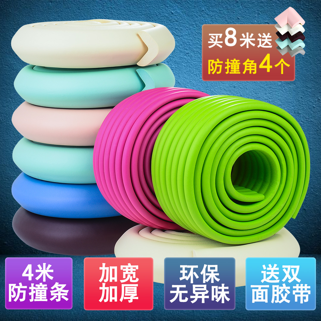 Kindergarten children self-adhesive protection rubber anti bump angle wrapping bead collision paste thickening widened