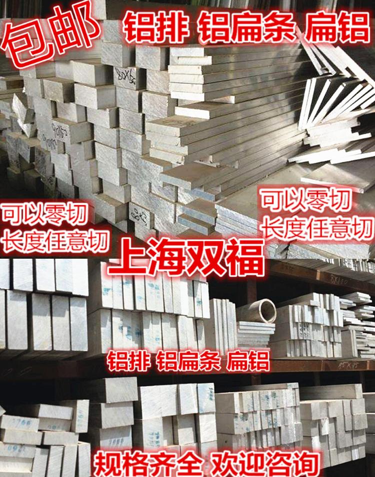 LY12-6061 aluminum strip aluminum alloy flat aluminum aluminum square aluminum aluminum block aluminum plate 30*160mm