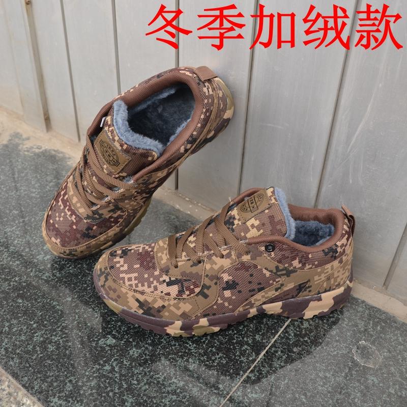 冬季迷彩运动鞋男军鞋加绒棉鞋加厚荒漠迷彩跑步鞋男圆头防滑跑鞋