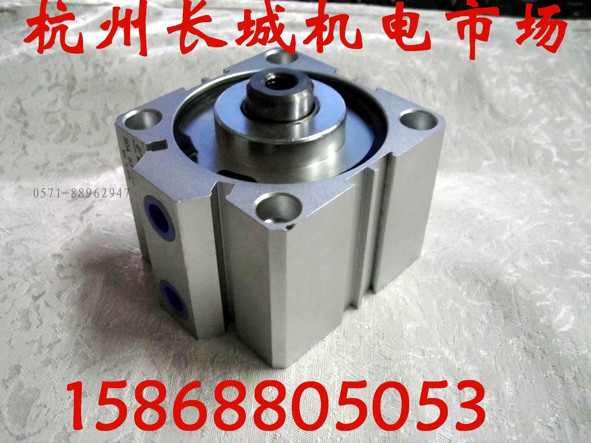 silindri läbimõõt on vähemalt 40 mm - mm SDA40X15SDA40*15. silindri, pneumaatilised täiturmehhanismid