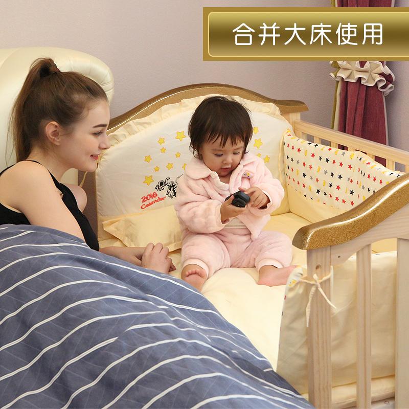Το κρεβάτι της ββ καλό παιδί που το κρεβάτι κρεβάτι μωρό μου LMY2 καλάθι κουνουπιέρα 88 ομάδα παιδιών χωρίς το μωρό το βερνίκι ξύλου