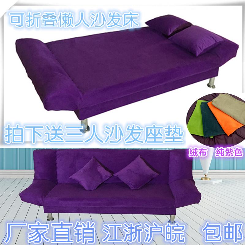 απλό ύφασμα πτυσσόμενο καναπέ το μικρό μέγεθος της πολυλειτουργικής καναπέ - κρεβάτι τρία άτομα το κρεβάτι. διπλό 1,5 1,8 m