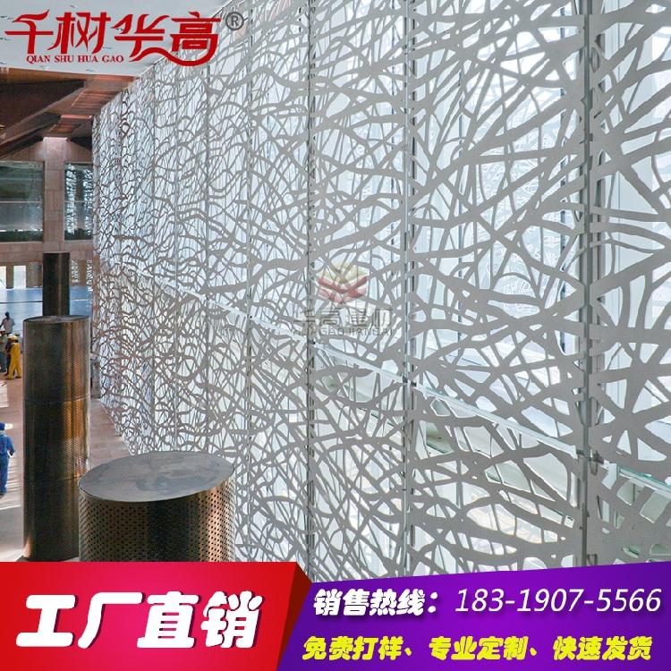 хиляди дървета - високо - алуминиеви панели на тавана 06 метра *1.2 метра алуминиеви един съвет за външни издълбани чиния да силвър.