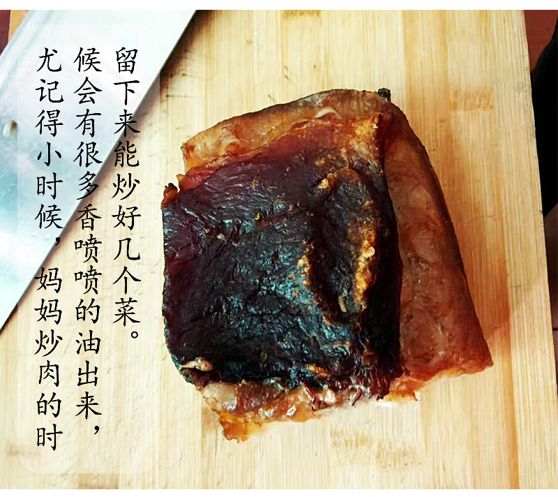 Hubei specialty traditional black pig breeds farm black pig bacon ancient pickled firewood smoked 500g shipping