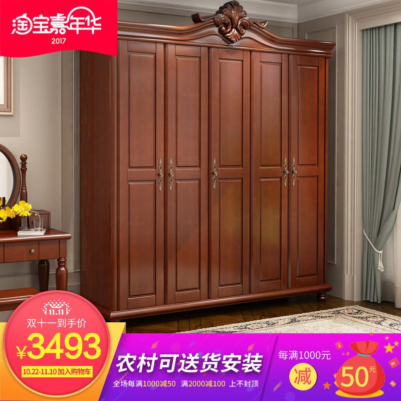 Entre el pueblo americano de muebles de dormitorio armario de madera maciza de madera de 5 puertas 5 puertas de un armario blanco toda la ropa de protección del medio ambiente