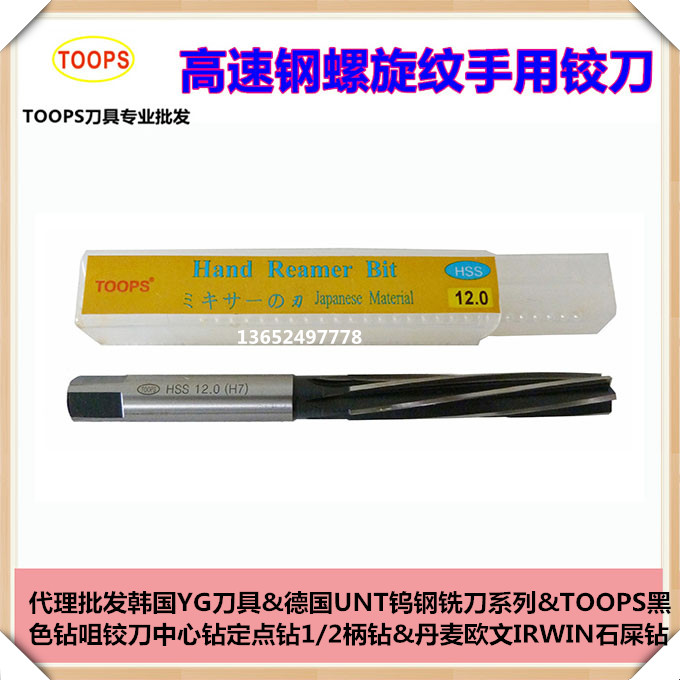 The advantage of the wholesale imported from Japan tops / inch reamer spiral reamer with high speed steel 7/64-5/8