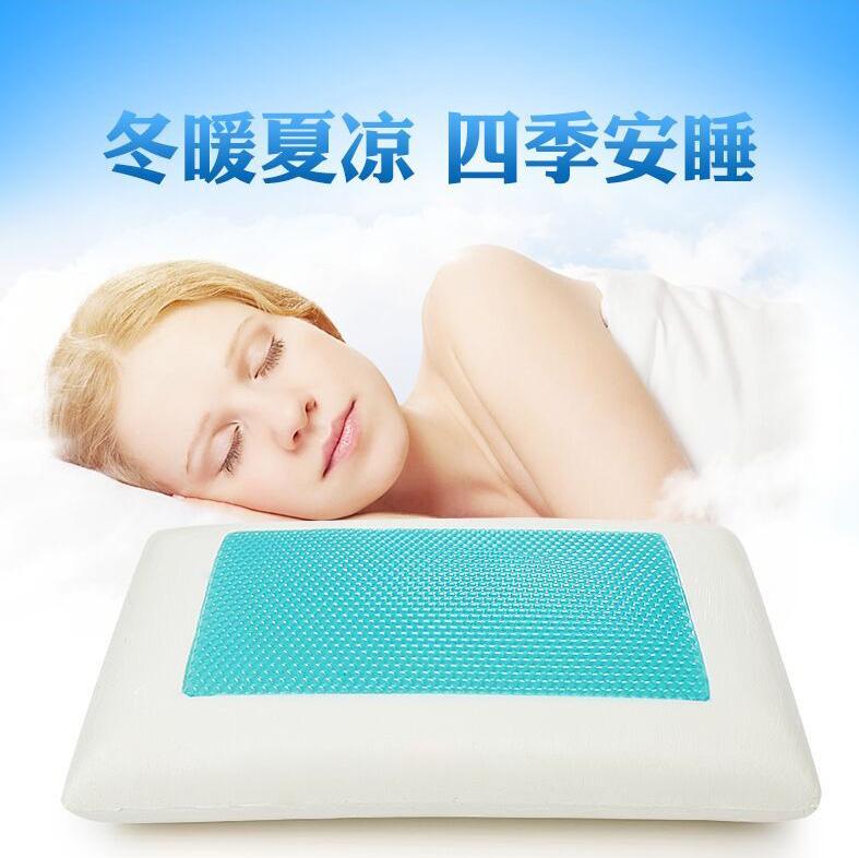 枕枕枕記憶夏と冬の併用シリコンゲル護頚保健大人用枕低反発宇宙