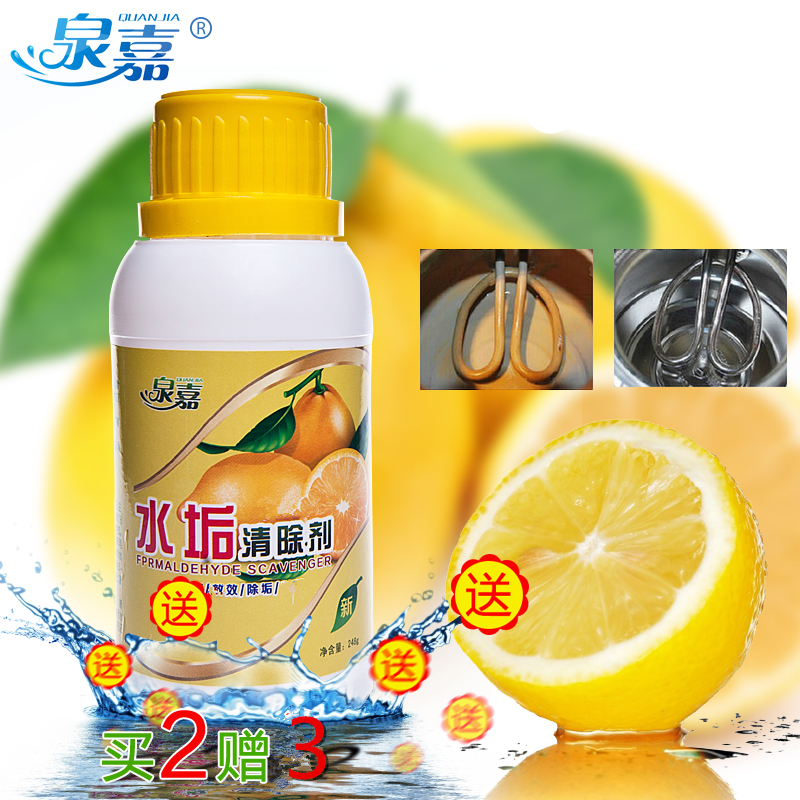In addition to scale cleaning agent citric acid food grade detergent wash water dispenser electric kettle thermos liner scavenger