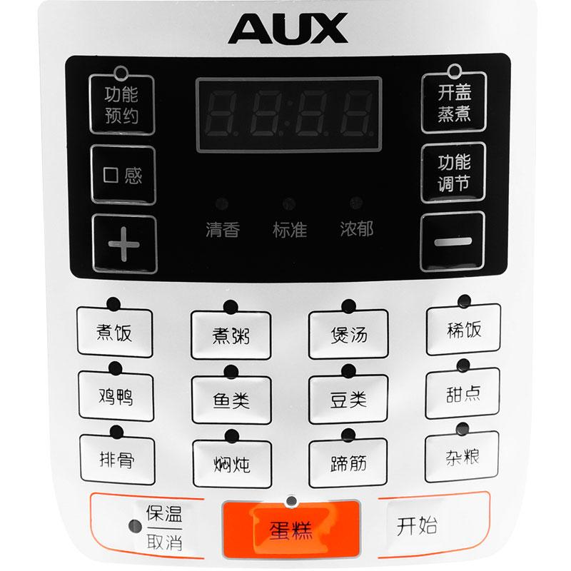 AUX/ Ox Y503SC nồi áp suất nồi cơm điện gia dụng thông minh 4-5 người đôi 5 lít mật đặc biệt gói bưu