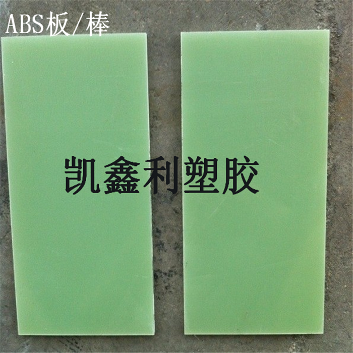 3240 epoxy resin plate plate plate insulation glass fiber board 12345681020mm processing