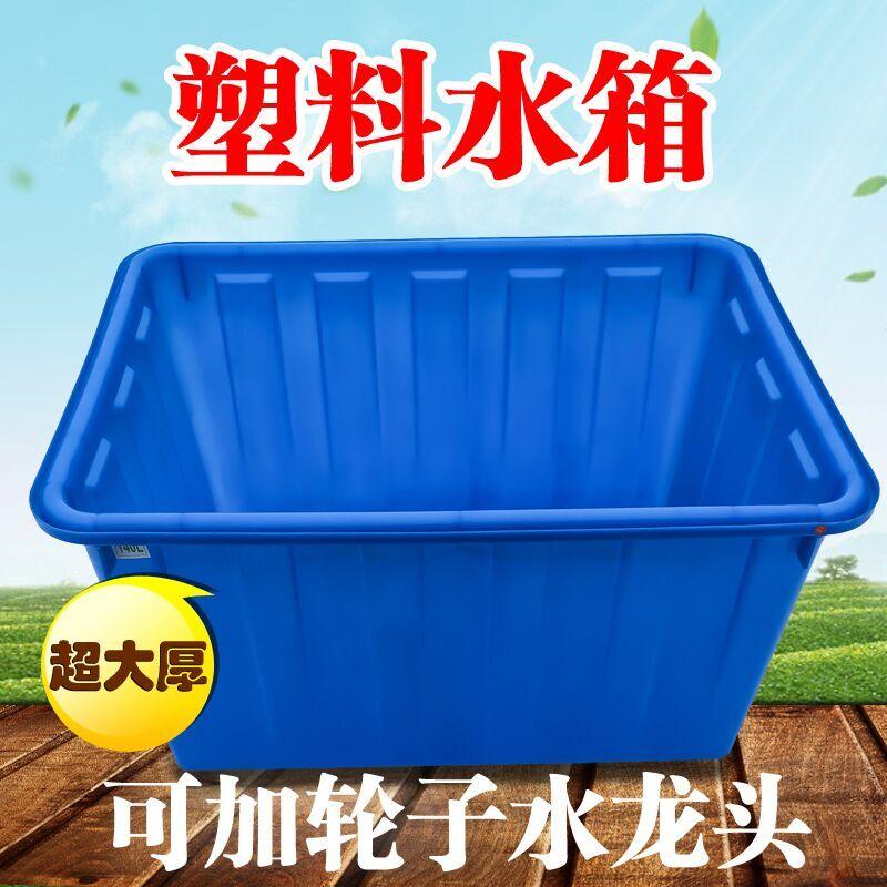 Los fabricantes de 50l indica el tanque de plástico el transporte de la cuenca de caja Caja Caja caja especial de azulejos de la burbuja de la venta directa