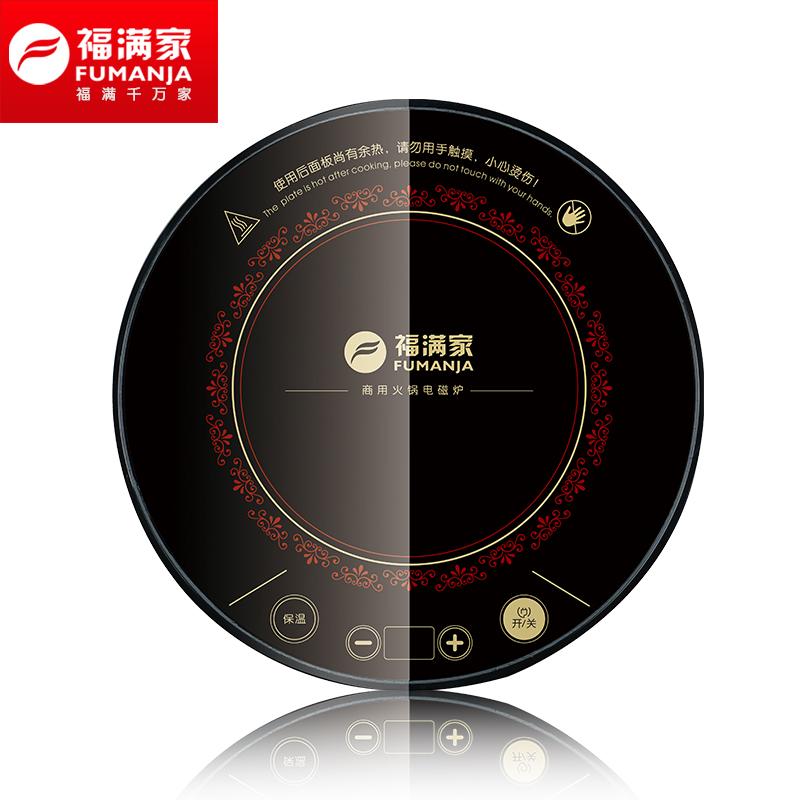 円形組み込み用の商用火鍋用電磁炉の火鍋店専用タッチ