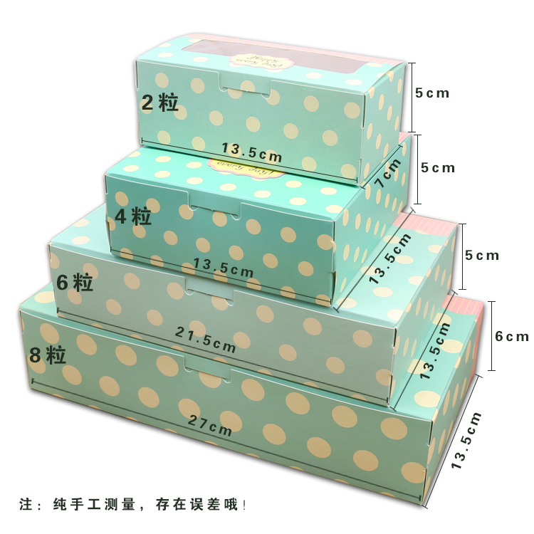 50 그램 추석 월병 포장 박스 선물 상자 생고기 상자 8개 6 알 척 선물케이스 10
