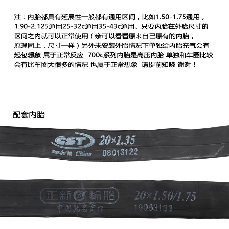 De 20 pulgadas 20x1.5020x1.35 plegado de velocidad variable en el interior de la llanta neumático de bicicleta de BMX de 12 pulgadas neumáticos