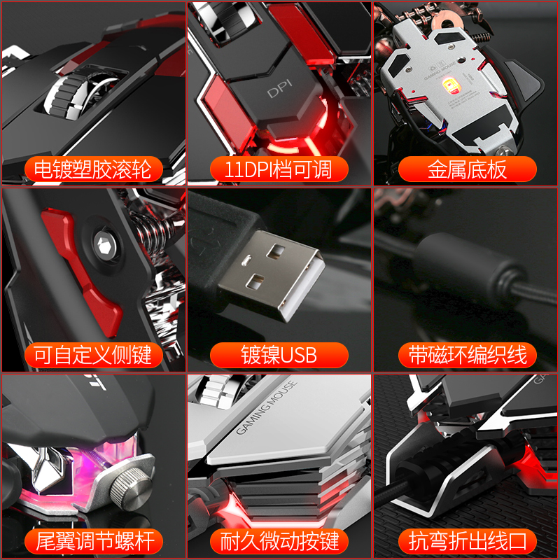 403 gaming machine Wrangler macro game computer mouse survival Jedi Battle Royale assisted C