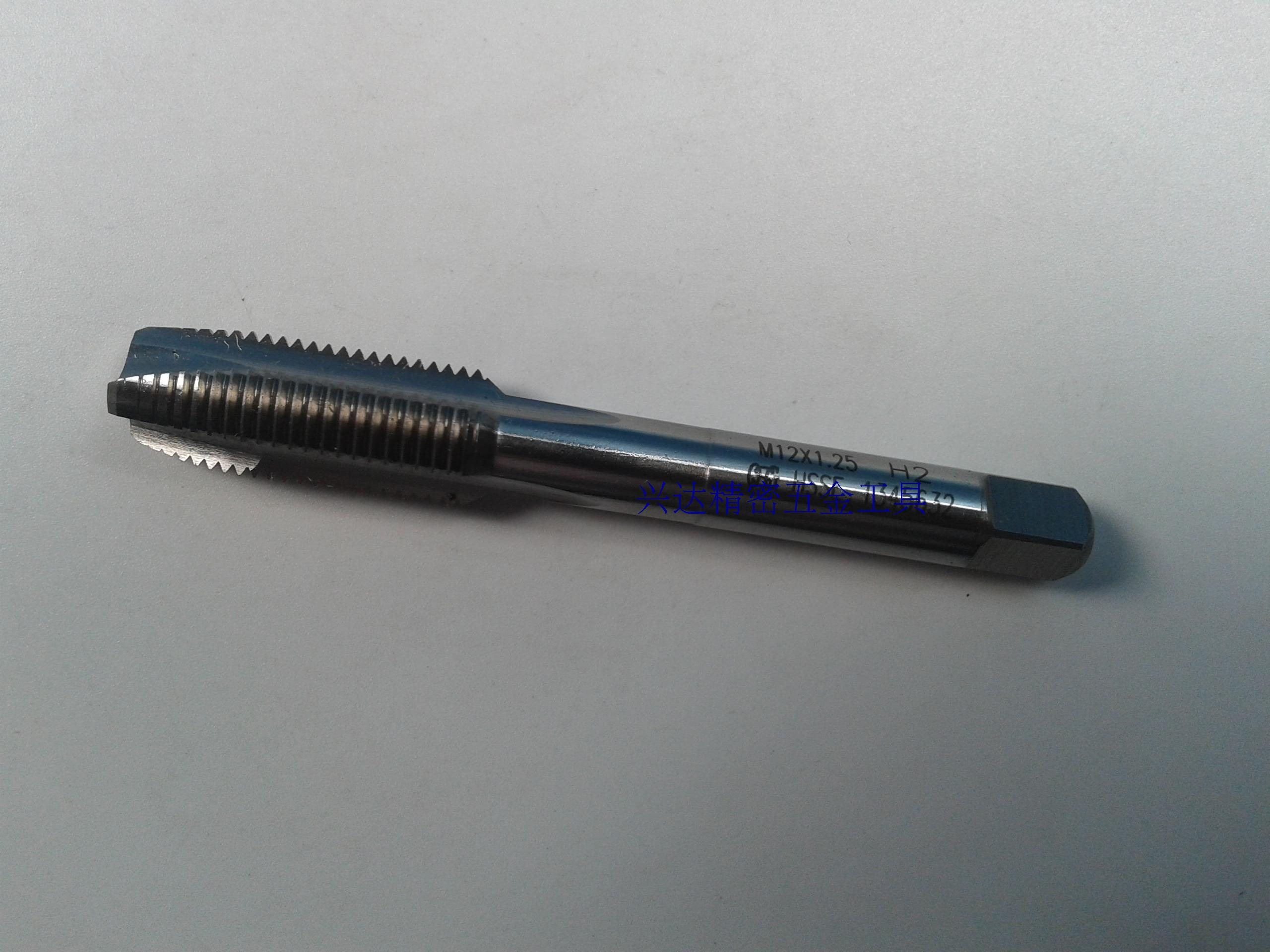 Japanese OSG screw pointed end tap M6M8*1.25M7*0.75M10*0.5M11*1M12*1.75 tap