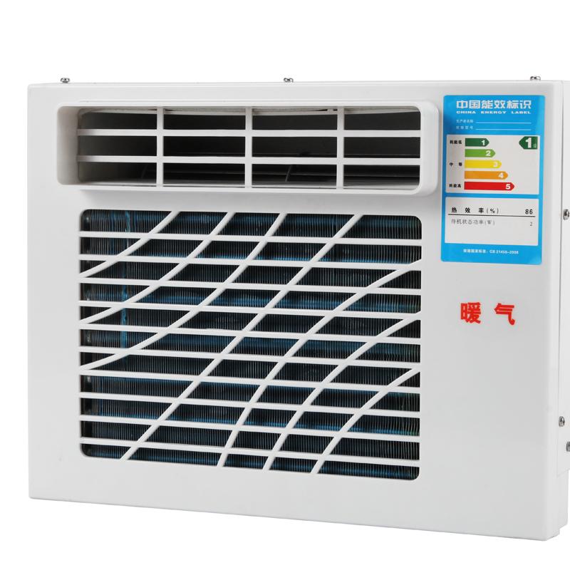 Kleine mobile klimaanlagen klimaanlage, heizung und kühlung MIT moskitonetzen Stumm eine Maschine Kleine klimaanlage Zelt klimaanlage An Bord
