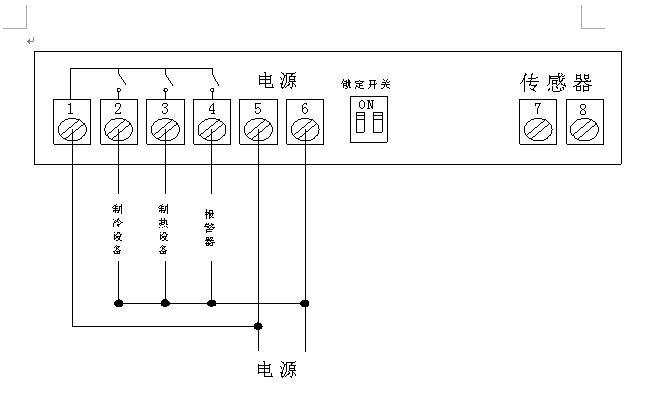 Ψηφιακή έξυπνο θερμοστάτη, ερπετό θερμοστάτη, θέρμανσης και ψύξης WH7016H αμφίδρομη θερμοστατικού ελέγχου