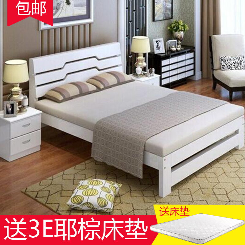 Modern minimalist solid wood bed, master bedroom, double bed, 1.8 meters 1.5m pine princess bed, 1.2m economy child bed