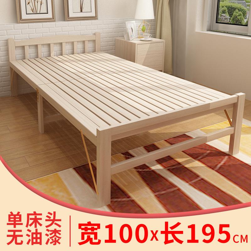 Ein klappbett massivholz 1,2 m - einfach INS Bett für erwachsene und Kinder ein Bett im Bett - Plank.