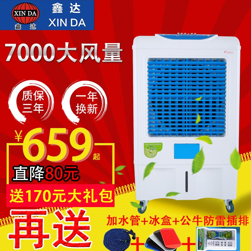 синь воды достигает кондиционер, вентилятор охлаждения испарительного типа вентиляторов, бытовых промышленных зданий коммерческих крупных холодильных вентилятор