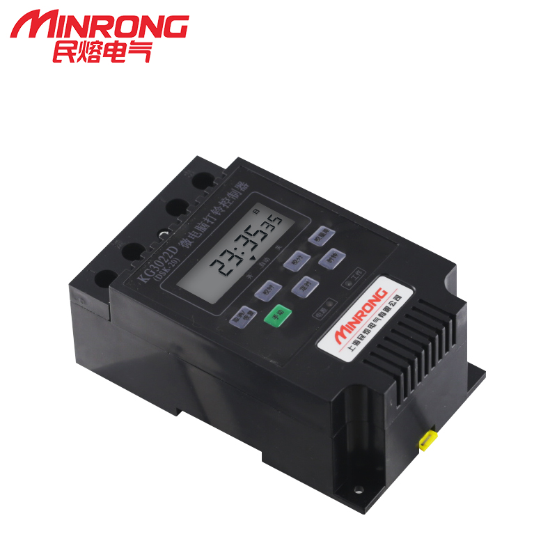 The built-in transformer electronic bell instrument bell bell controller timer switch control device