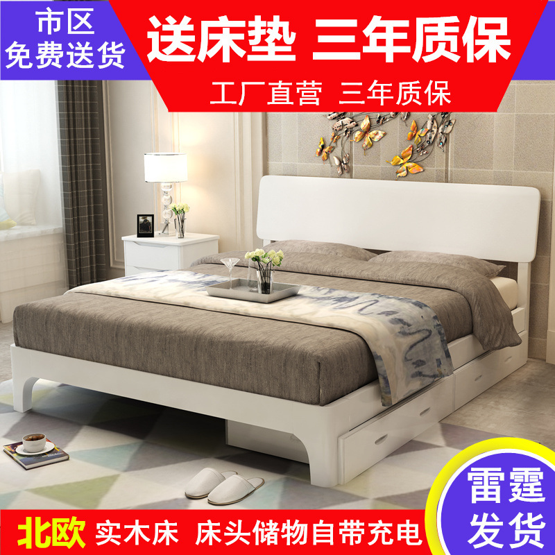 The Japanese pure solid wood double bed 1.5 meters 1.8 meters large wooden bedroom furniture simple single bed