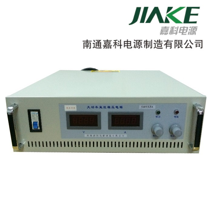 0-110V27A dc stabilizátor napětí napájení dc - seřiditelné laboratorní testy správce napájení