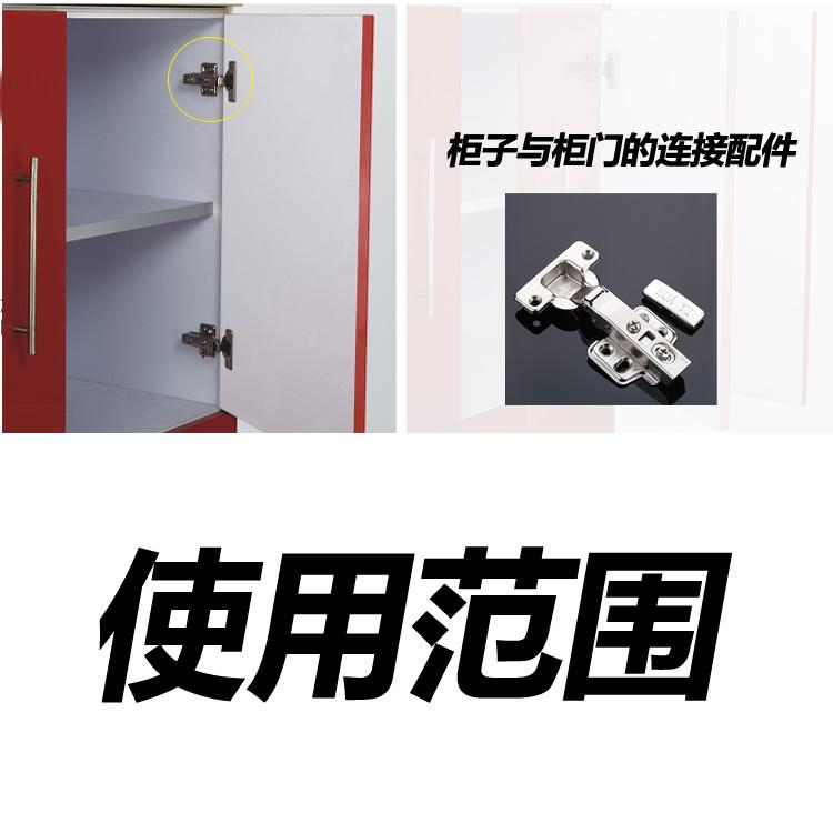 Thickening stainless steel buffer damping hinge cabinet, wardrobe door, hinge, wardrobe, pipe hinge, hardware fittings