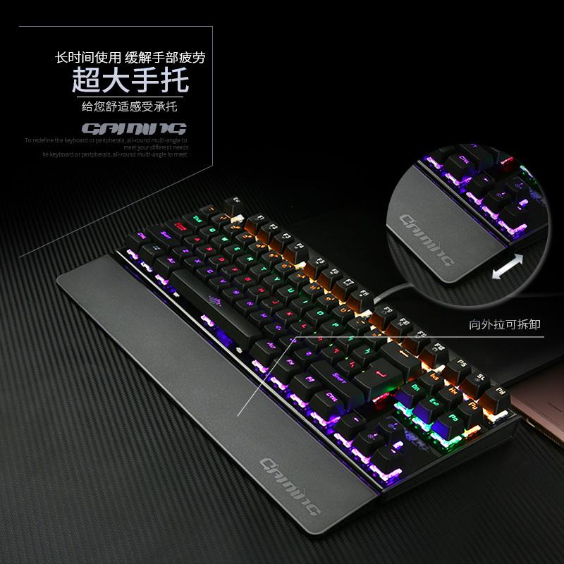 In Einem umkreis von 87 - 104 e - sport - Spiele der Stadt USB - Kabel hintergrundbeleuchtung Grüne Welle mechanische tastatur Kleine Schwarze Welle notebook