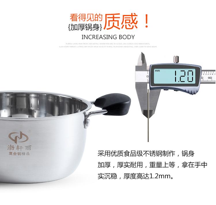 Aço inoxidável pote de Leite Pequena PanelA antiaderente cozinhar para engrossar o Mini fogão a gás para USO doméstico 16cm18 Leite Quente