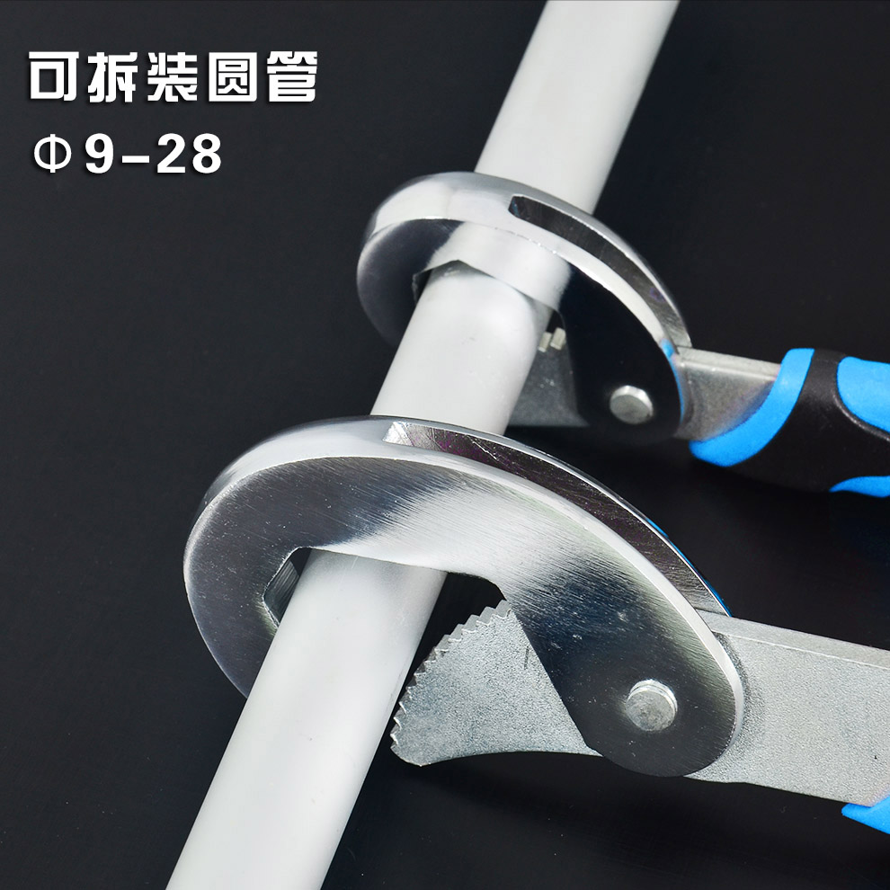 Adjustable combined outer six angle sleeve wrench wrench, labor Mini opening tool, six party multifunctional disassembly