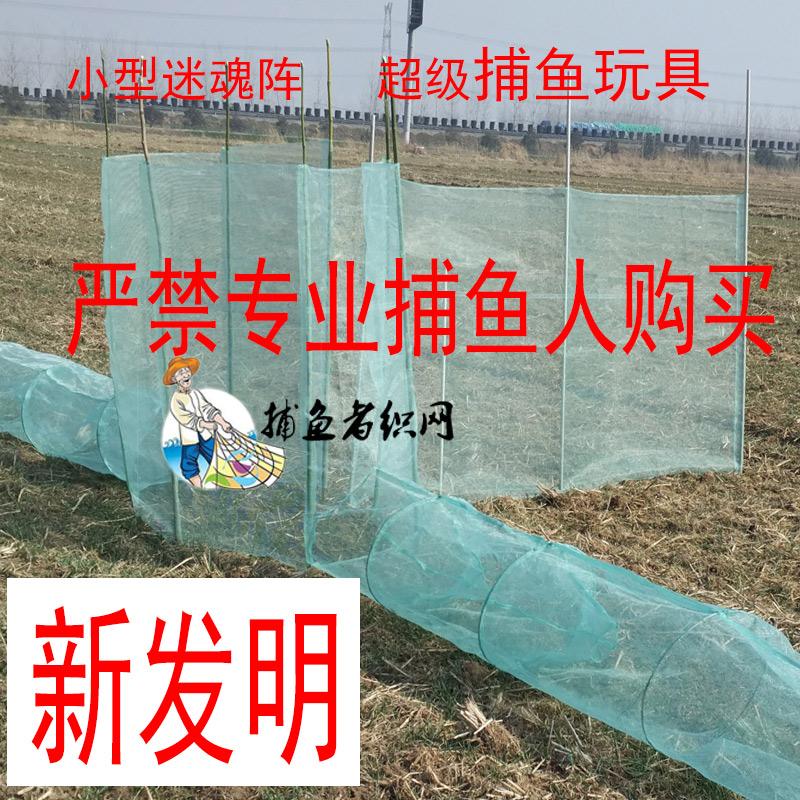 La Rete Rete da PESCA di gamberetti per fermare la PESCA Con Reti di sbarramento finito dentro la gabbia% della Rete automaticamente Le trappole Rete da PESCA UNO strumento per la Pesca
