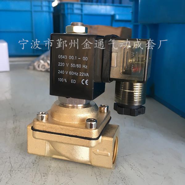 производственно - кивер типа PU220-04 прямой переход типа атмосферной электромагнитный клапан полностью меди Фен шуй клапан клапан клапан воды 4