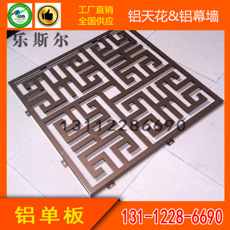 How much coffee punching plate 2.5 fluorocarbon aluminum single plate aluminum window 3 hollow aluminum veneer factory direct sales