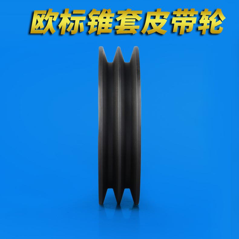 La norme européenne de manchon conique de la poulie à courroie à rainures en V SPB-01 unique de fonte de type B de type poulie 1 mécaniquement résistant à l'abrasion de la rainure personnalisable