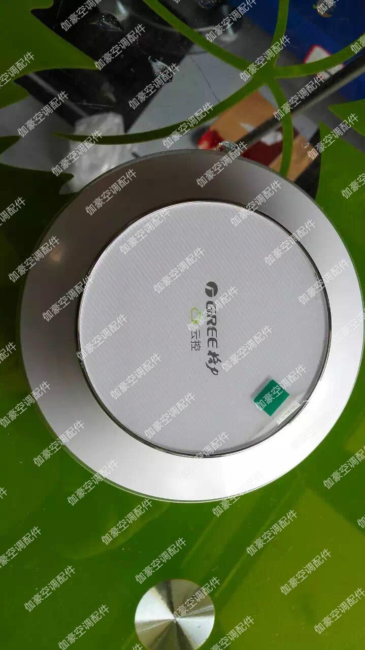 新しいグリコ雲控グリコ中央エアコン雲控MC31-00 / C 2五代目多オンラインWiFi