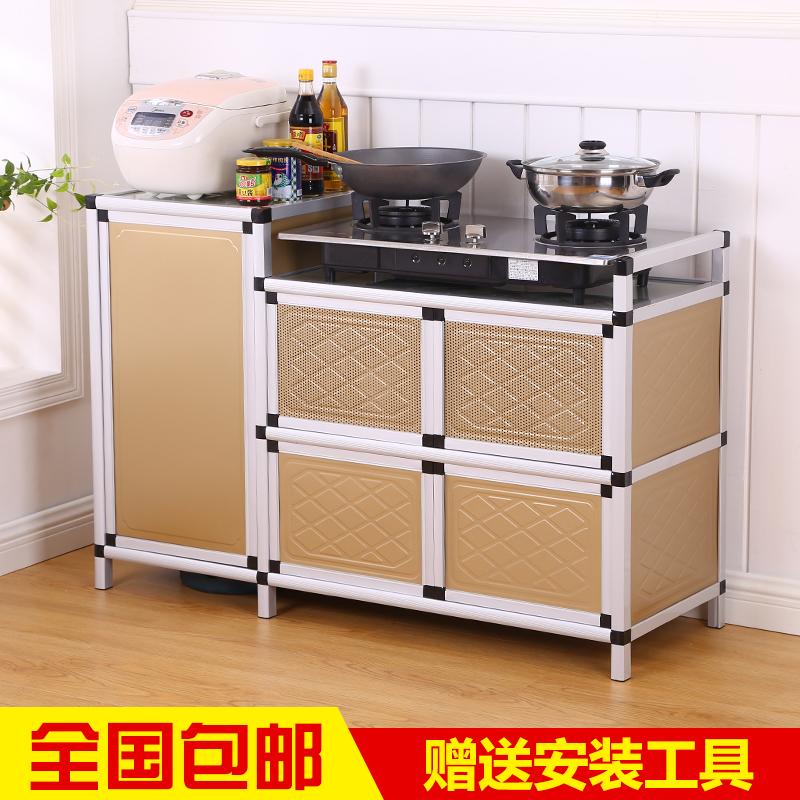 食器戸棚茶本棚キッチンキャビネット易ガスかまどキャビネットキャビネットロッカーリビングタンス食サイドキャビネットステンレス