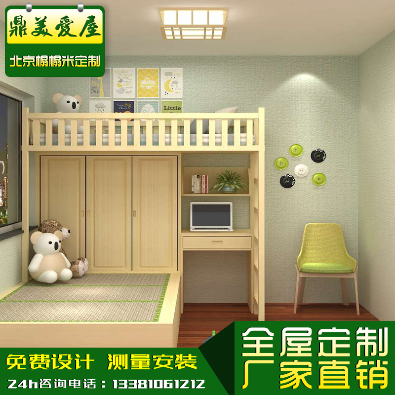 Beijing tatami custom whole bedroom children's room floor bed study wood custom the simplicity of modern environmental protection