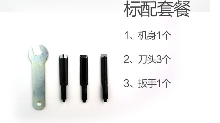 In Giappone il coltello trinciante elettrico incisore placca di Legno intagliato il momento intagliare il Legno scolpito di strumenti Nuovi.