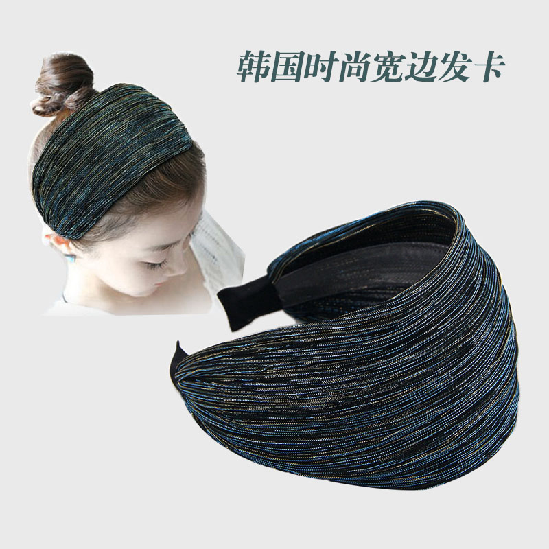 South Korea hair fashion fabric of ultra wideband wide band tooth antiskid card lace hair hoop lead female headdress