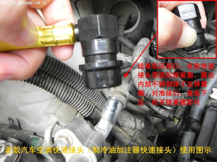 Universal R134A automobile air conditioner refrigerant, snow seed, fluorine plus liquid add filling pipe tool