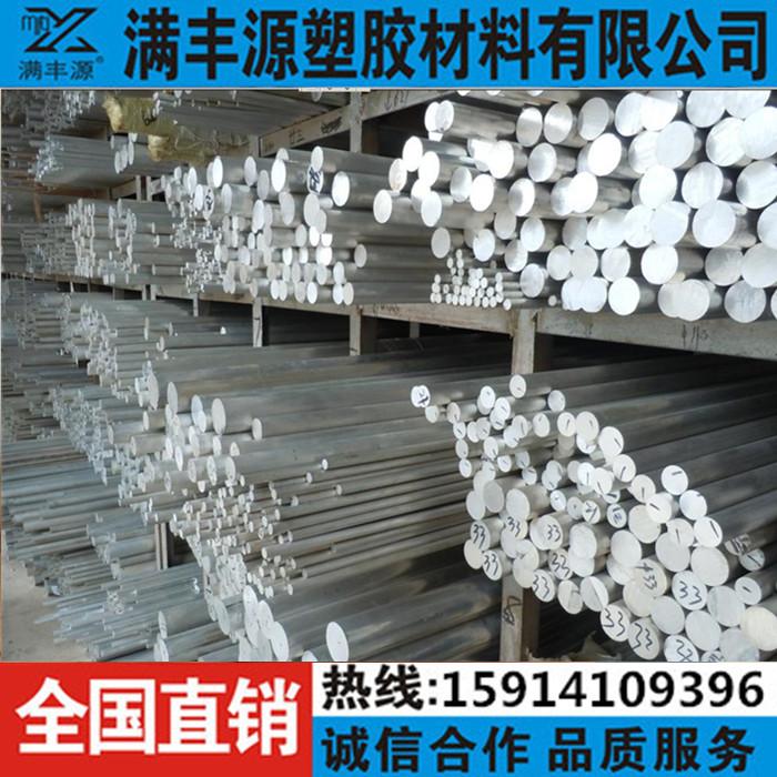 6061t6 il Braccio di Alluminio 7075t6 super aerea di spessore di Alluminio in Lega di Alluminio, Alluminio piatto solido blocco di Alluminio Barre Zero (37