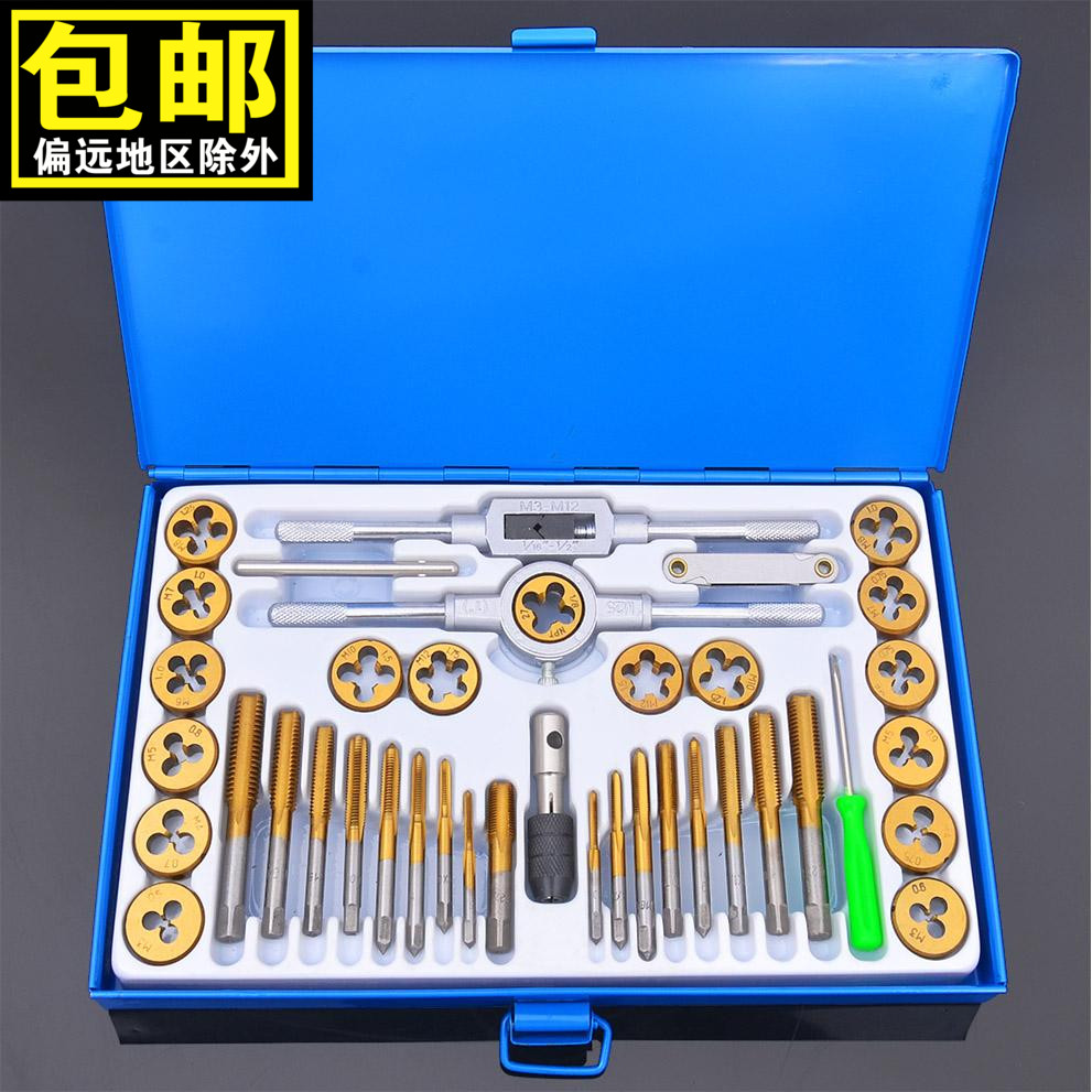 Tap die set hand machine tap diestock suit sets of silk thread metric