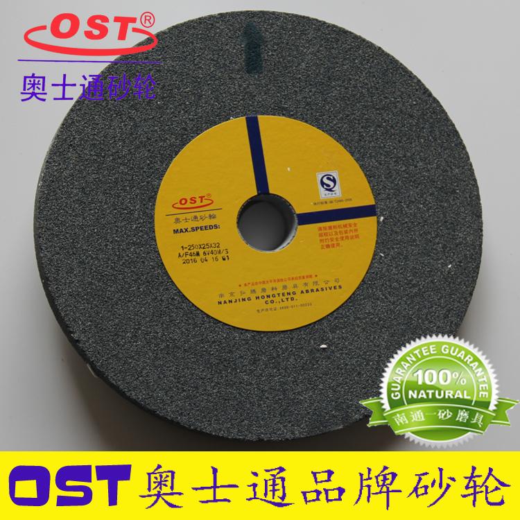 Genuine OST brand green ceramic grinding wheel grinding wheel Aoshitong carbon white corundum corundum grinding wheel 250*25*32