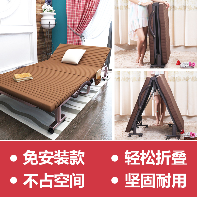 Folding bed, single bed, lunch bed, double children's invisible bed, office chair, easy lunch bed